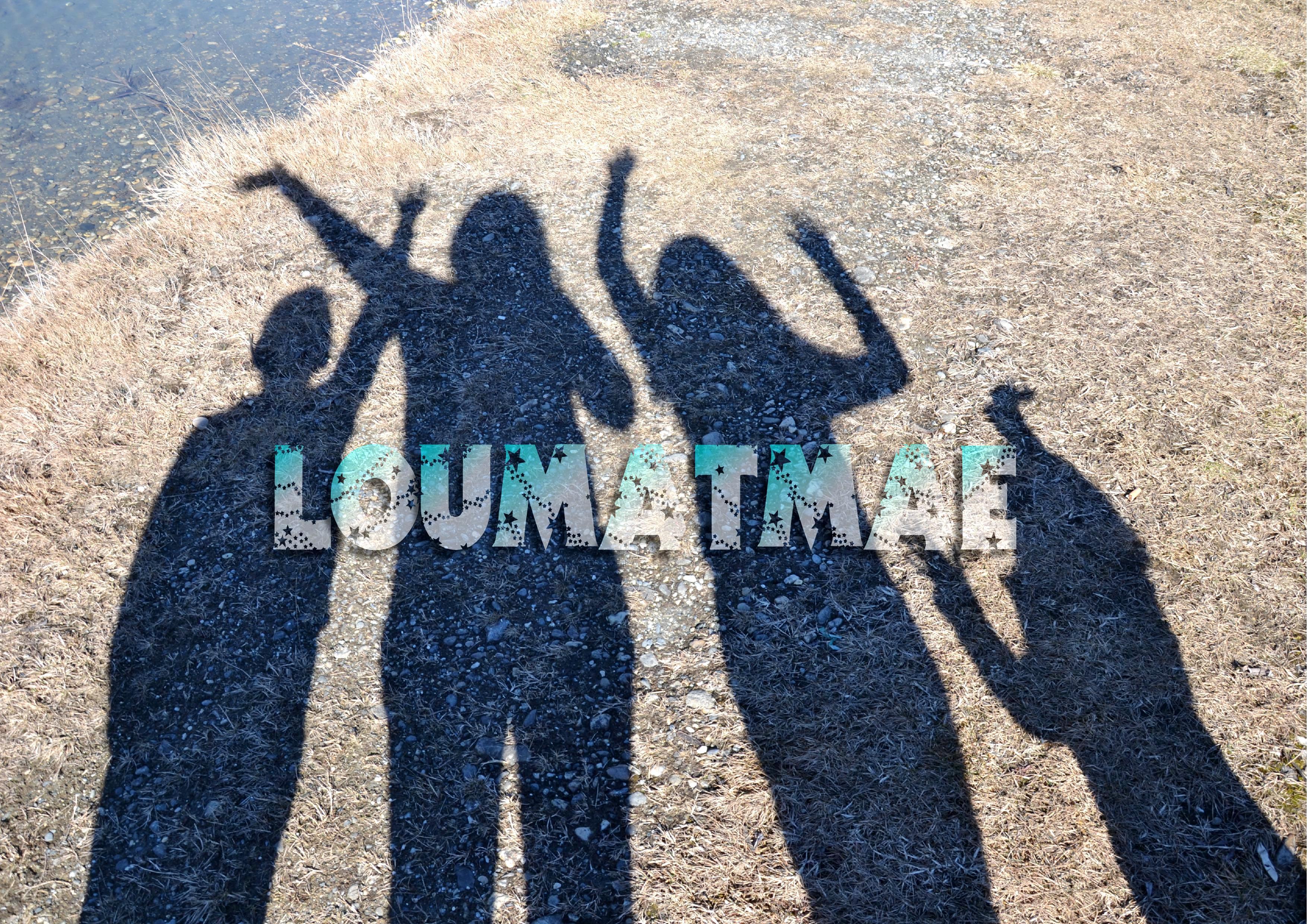 ombre propriété loumatmae
